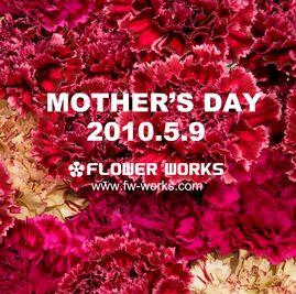 2010-mothers.jpg